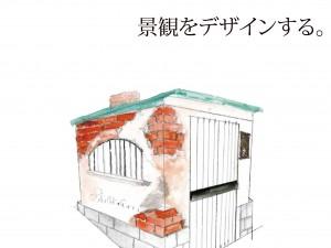 広報紙vol.15表紙