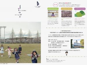 vol.38表紙